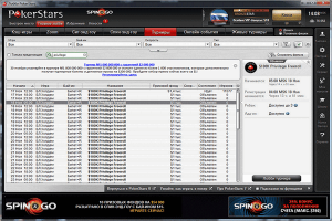 100K Privilege Freerolls